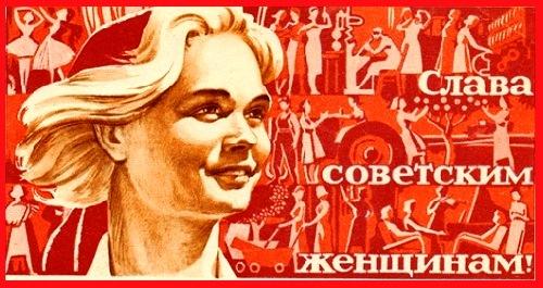 Soviet spring festival 8 March