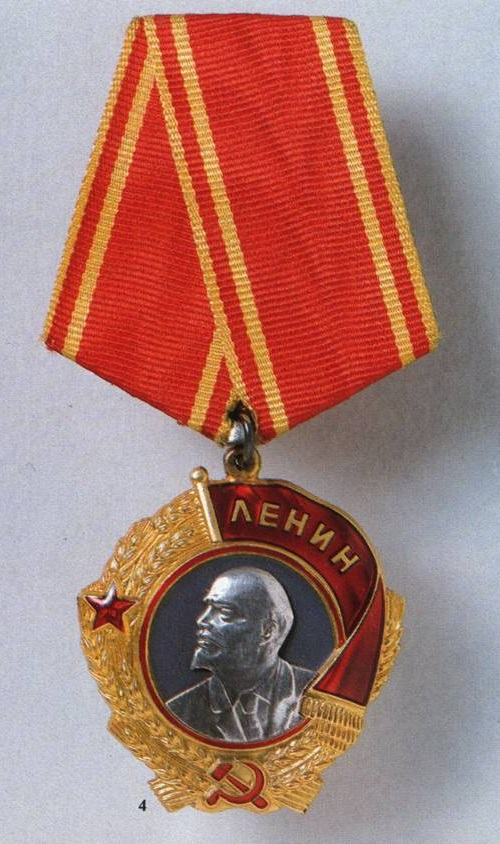 The modern view of the Order of Lenin - the highest award of the Soviet Union