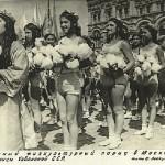 Soviet Uzbek artist Ural Tansykbayev 1904-1974