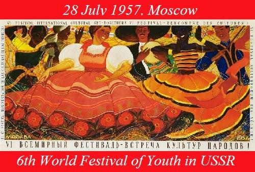 VI International Cultural Get-Together Festival