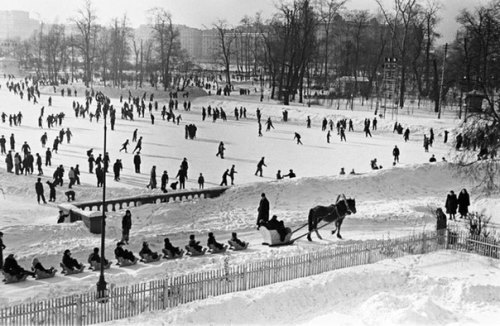 Winter fun, Gorky park in Moscow, 1964
