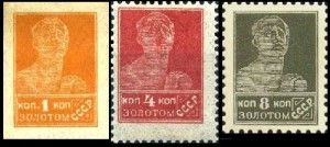 First Soviet Stamps