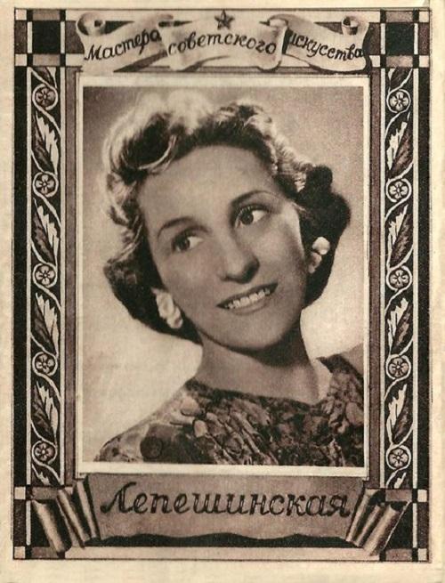 Photo of Olga Lepeshinskaya in 1950s