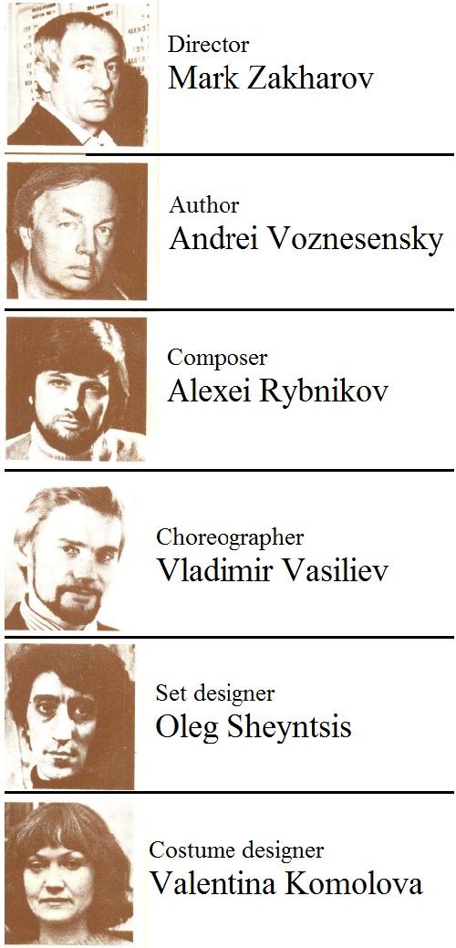 Authors of Soviet Rock opera Juno and Avos