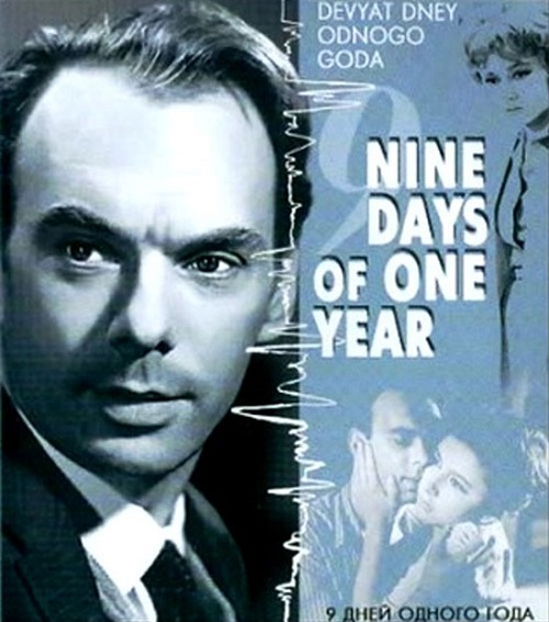 Best Soviet actors. Alexei Batalov Best Actor of 1962 for the role of in the 1961 film 'Nine Days of One Year'