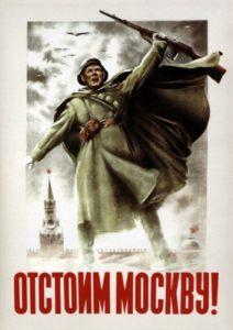 Defend Moscow! Poster by Soviet artist Nikolai Zhukov