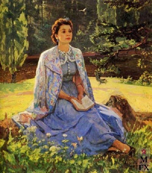 Portrait of artist's wife Lidiya Brodskaya