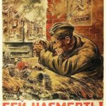 Fight to death! War poster