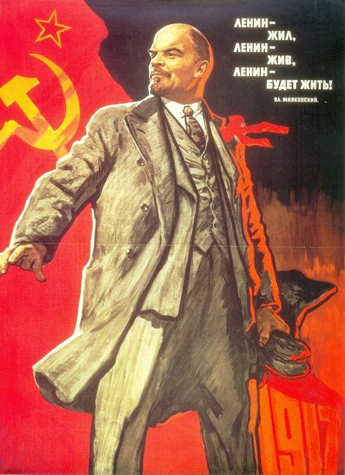 Soviet poster artist Viktor Ivanov