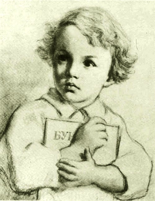 Lenin as a child