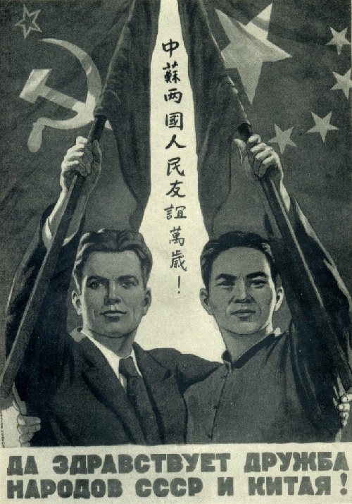 Long live the friendship of the peoples of the USSR and China. 1949