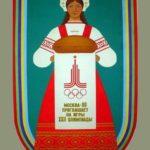 Soviet Georgian artist Lado Gudiashvili 1896-1980