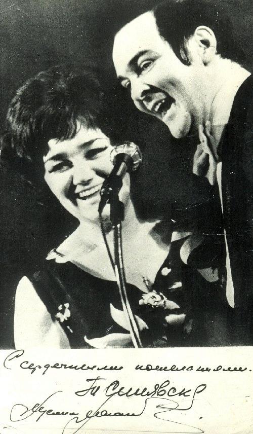 Soviet singer Muslim Magomayev and Tamara Sinyavskaya