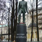 Muslim Magomaev. Sculptor Rukavishnikov
