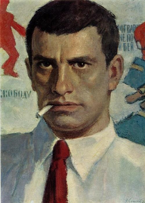 Portrait of Vladimir Mayakovsky. 1968-1970. Oil. Soviet artist Nikolai Sokolov