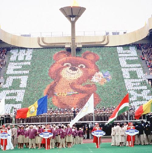 USSR 1980 Summer Olympics
