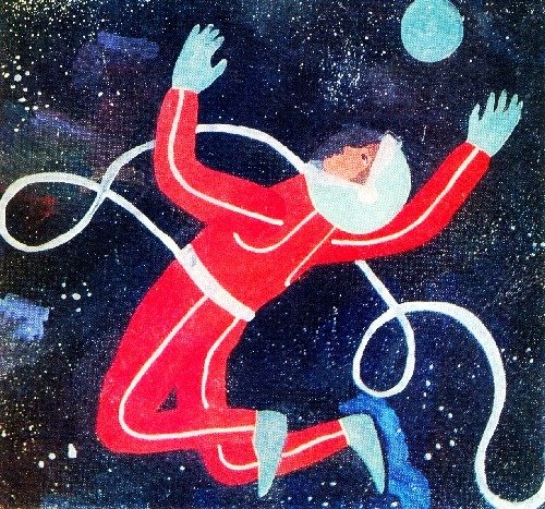 Soviet children painting Space. Natasha Ishaeva, 12 years old. In the Star World. Gouache. Moscow, USSR, 1986