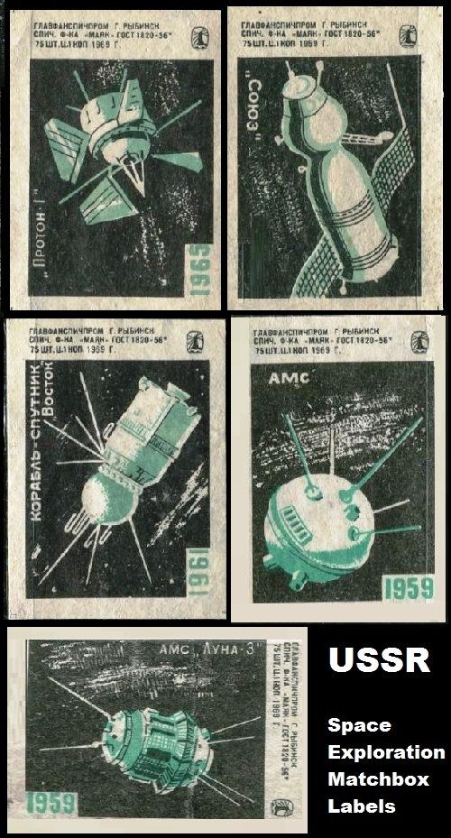 Space exploration matchbox labels, USSR, 1959-1965