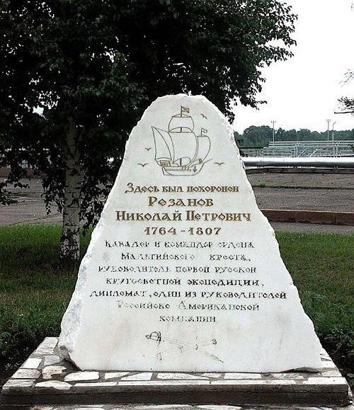 The grave stone where Rezanov was buried
