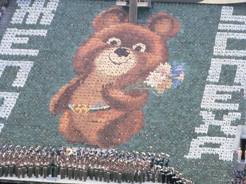 USSR 1980 Moscow Olympics. Bear - the mascot of the Olympiad