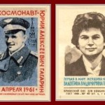 Collecting USSR matchbox labels