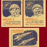 Soviet Space Exploration Stamps