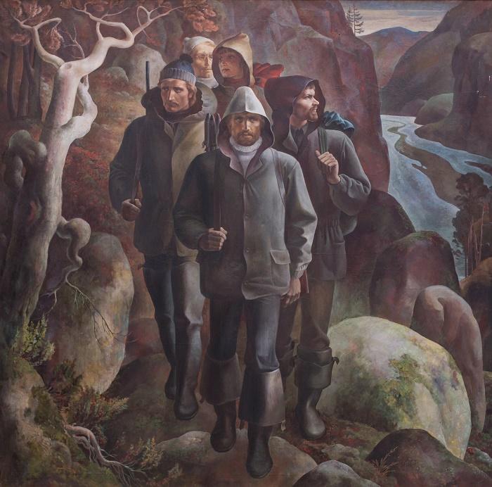 V.A. Bakshaev Pioneers (Trailblazers). 1978