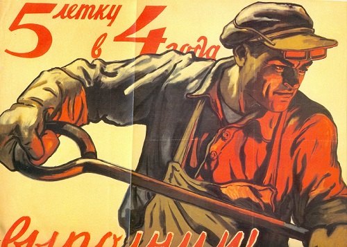 We'll fulfill the 5-year plan for 4 years. Soviet poster artist Viktor Ivanov