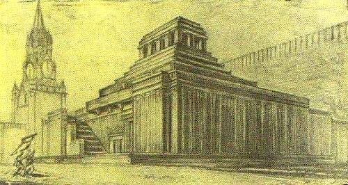 A. Shchusev. Draft of wooden Lenin Mausoleum. 1924