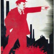 A.I. Strakhov. Ulyanov (Lenin). Poster. 1924