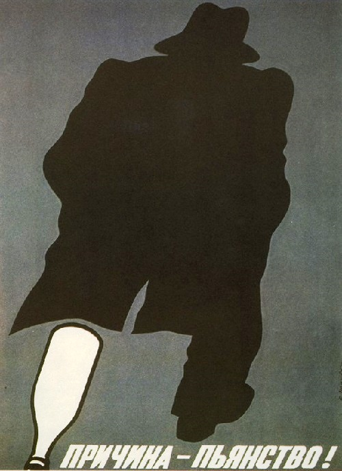 Soviet Anti-Alcohol Poster. Alcohol is the reason