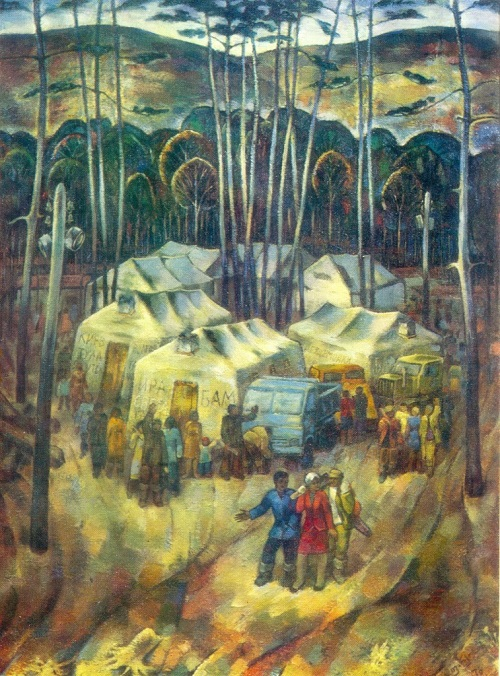Soviet artists painting BAM. Amiran Parkosadze (b. 1941) On the construction of BAM. 1976. Oil on canvas