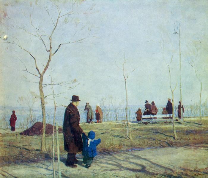 At the Dnepr. 1954