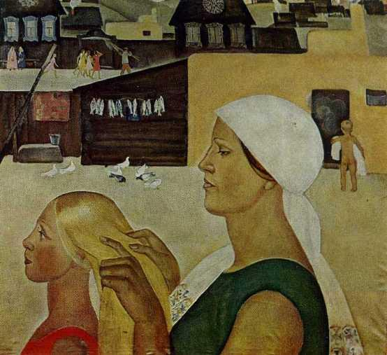 Bathing day. 1967. Oil on canvas