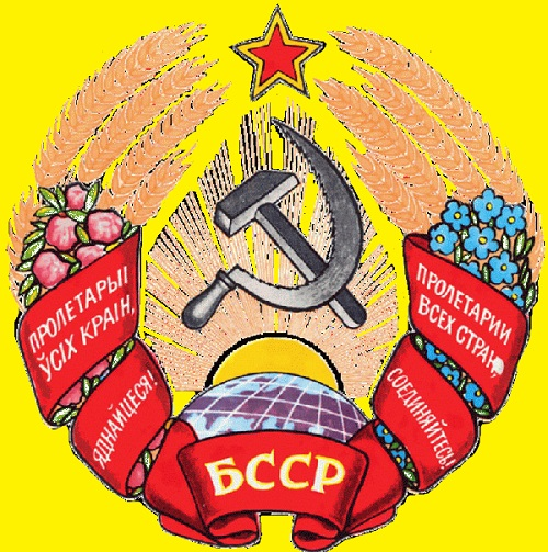 Belorussian SSR