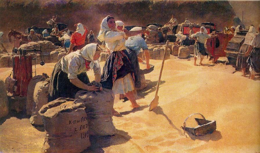 Bread. Oil. 1949