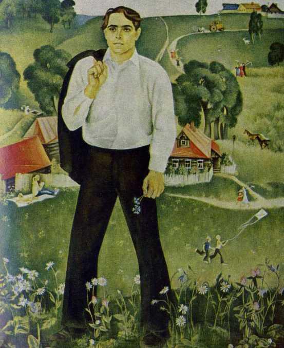 Chairman. 1972. Oil on canvas