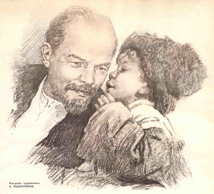 Drawing by A. Reznichenko. A boy's secret