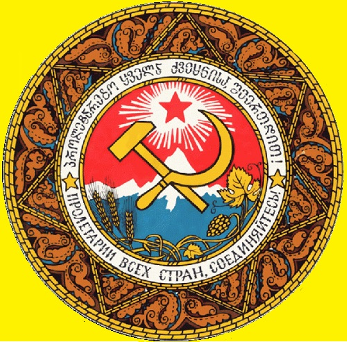Georgian Soviet Socialist Republic