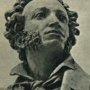 Head of sculpture. Pushkin. 1956