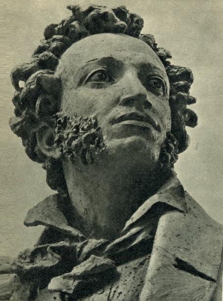 Head of sculpture. Pushkin. 1956