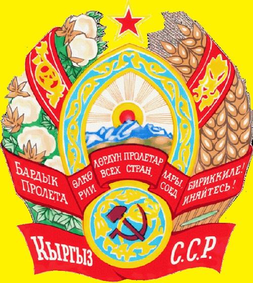Kirghiz SSR