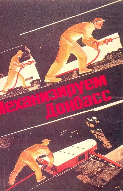 Soviet political-propaganda poster