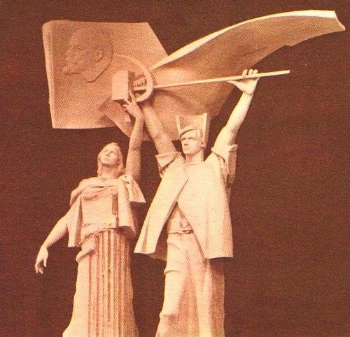 Socialist Realism Sculpture