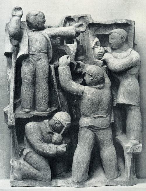 Socialist Realism Sculpture. M. M. Yershov. (b. 1945 Leningrad). Builders. 1975. Fireclay