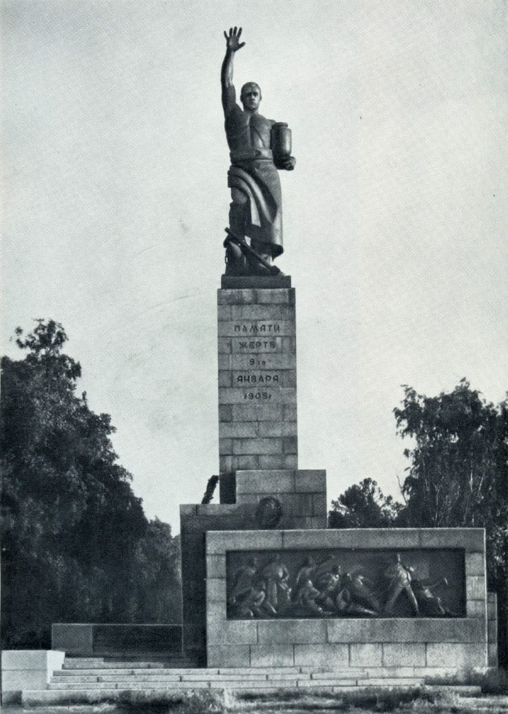 to victims of 9th January 1905 in Leningrad. Bronze, granite. 1931