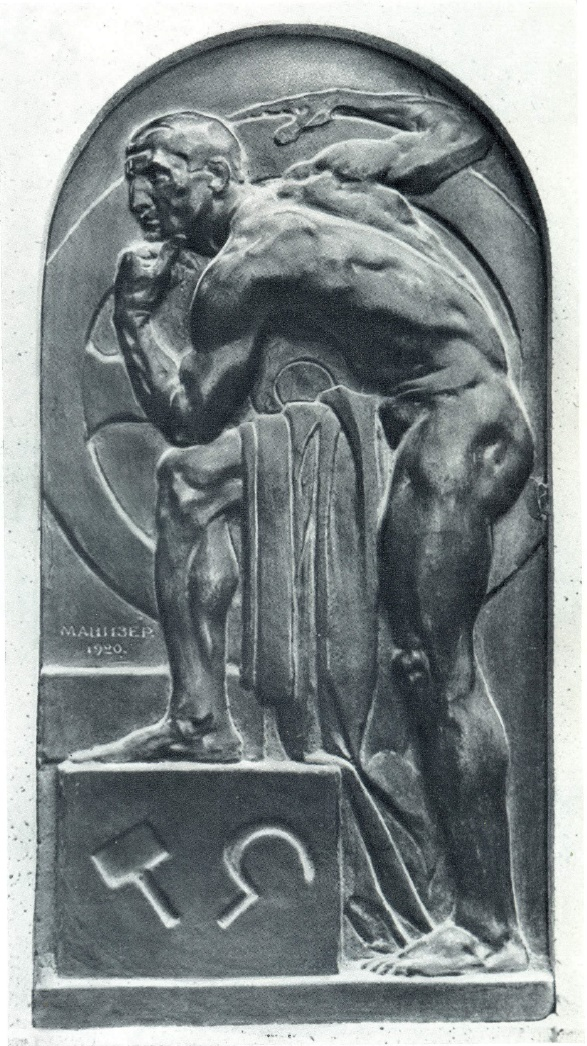 Worker. Relief on the building of Petrovsky passage in Moscow. Concrete. 1920