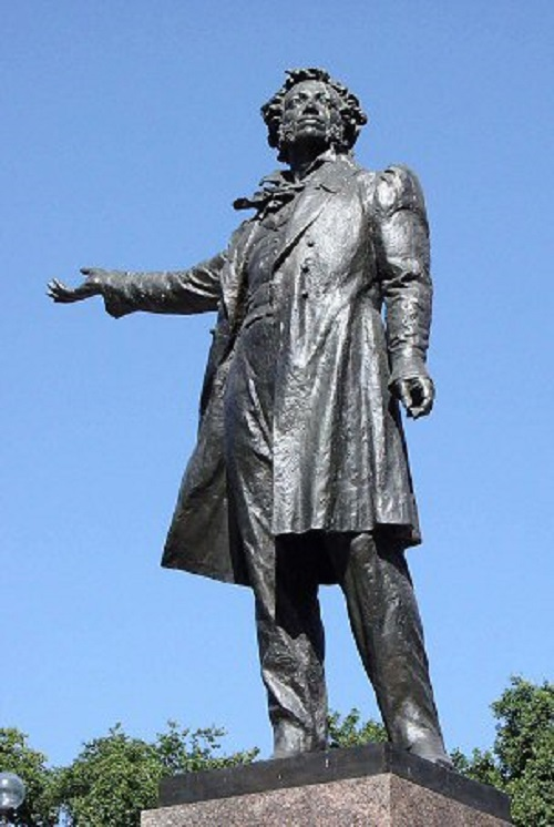 Monument to Alexander Pushkin on Arts Square