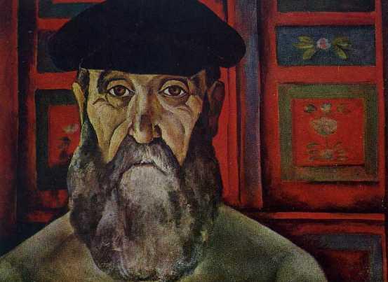 Old Man. 1969. Oil on canvas