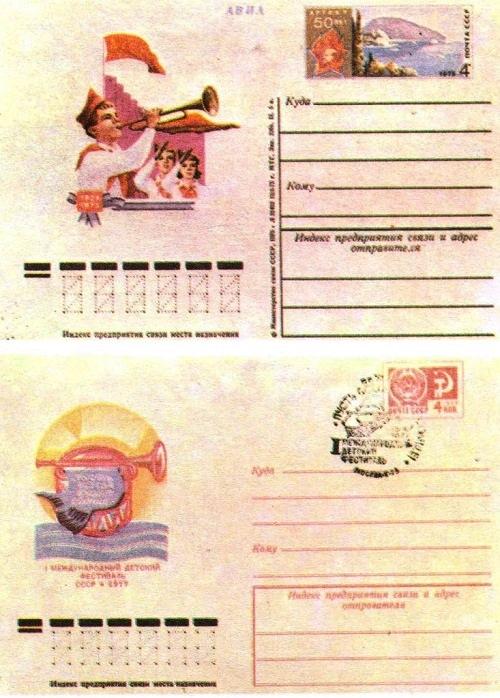 Pioneer envelopes